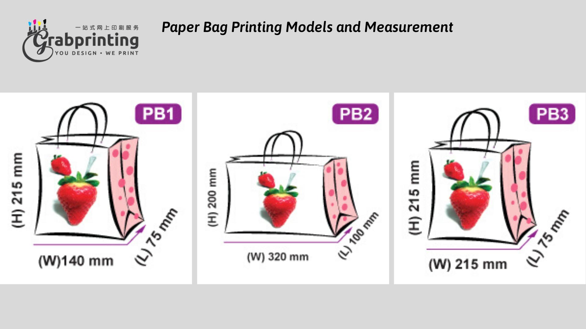 Kraft Paper Bag Printing Paper Bag Printing Models and Measurement
