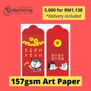 Home Red packet printing Malaysia 157gsm art paper 300x300