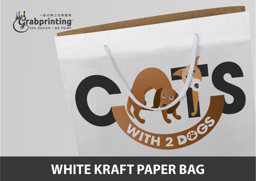 Kraft Paper Bag Printing White Kraft Paper Bag Printing Model 4