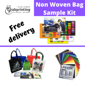 Home Non Woven Bag Sample Kit 300x300